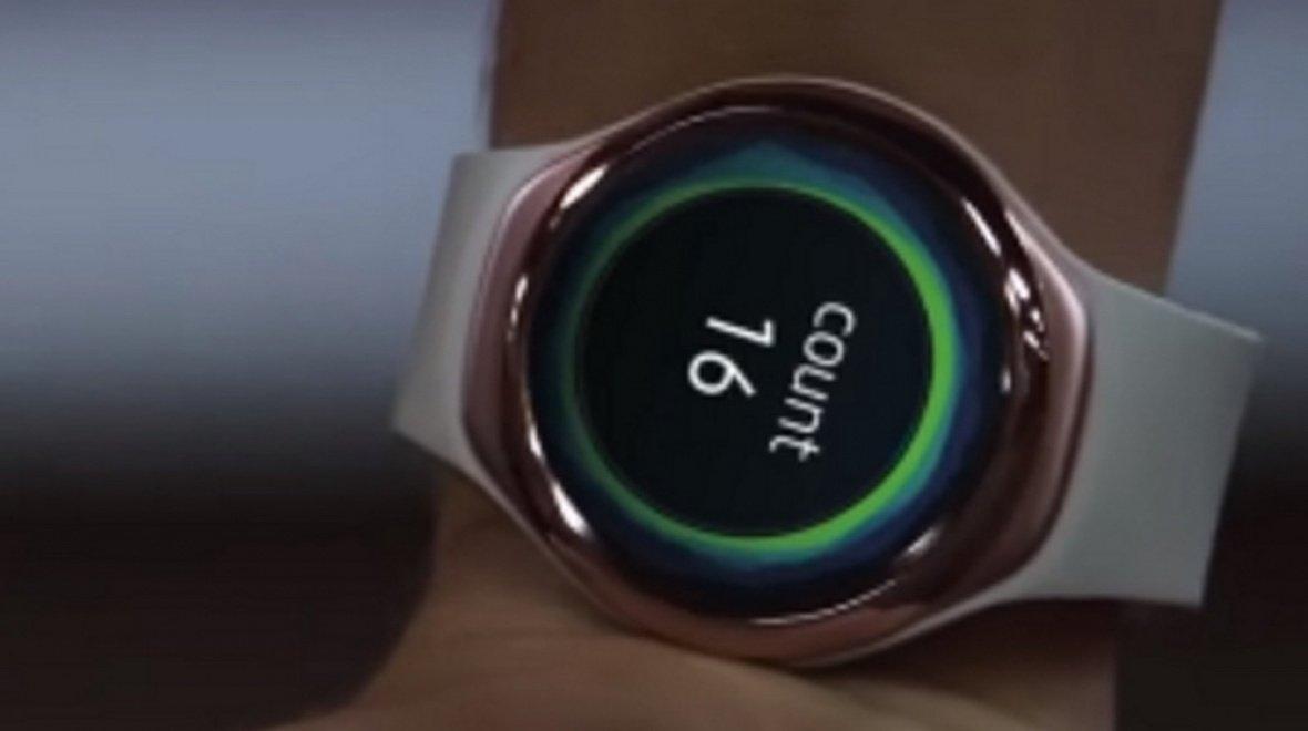 Samsung's alleged activity tracker revealed!